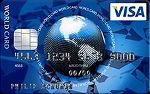 die ics world card ermöglicht kostenfreies geld abgeheben im ausland
