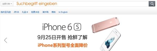 Amazon China Artikel auswählen