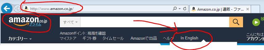amazon-japan-in-englisch-anzeigen-lassen