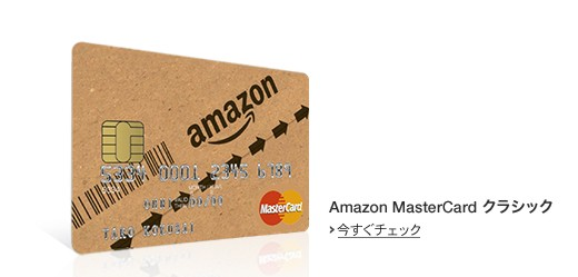 Amazon Japan Kreditkarte