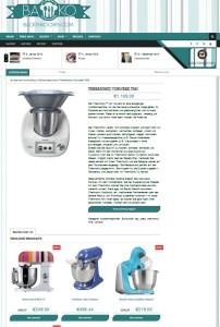 auf-backenkochen.com-werden-thermomix-zum-ratenkauf-angeboten