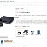 bei-amazon-playstation4-auf-rechnung-kaufen