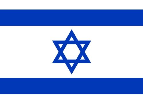 bezahlen in israel wie man dort kostenlos geld abheben kann. Black Bedroom Furniture Sets. Home Design Ideas