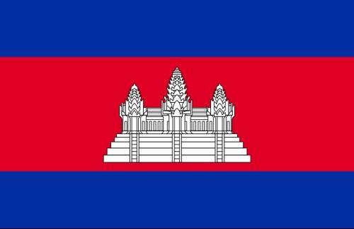 Die Fahne von Kambodscha