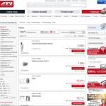 günstig-autoteile-auf-rechnung-kaufen-bei-atu