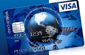 ICS Kreditkarte ohne Girokonto