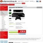 xbox-one-auf-raten-kaufen-bei-nullprozentshop.de